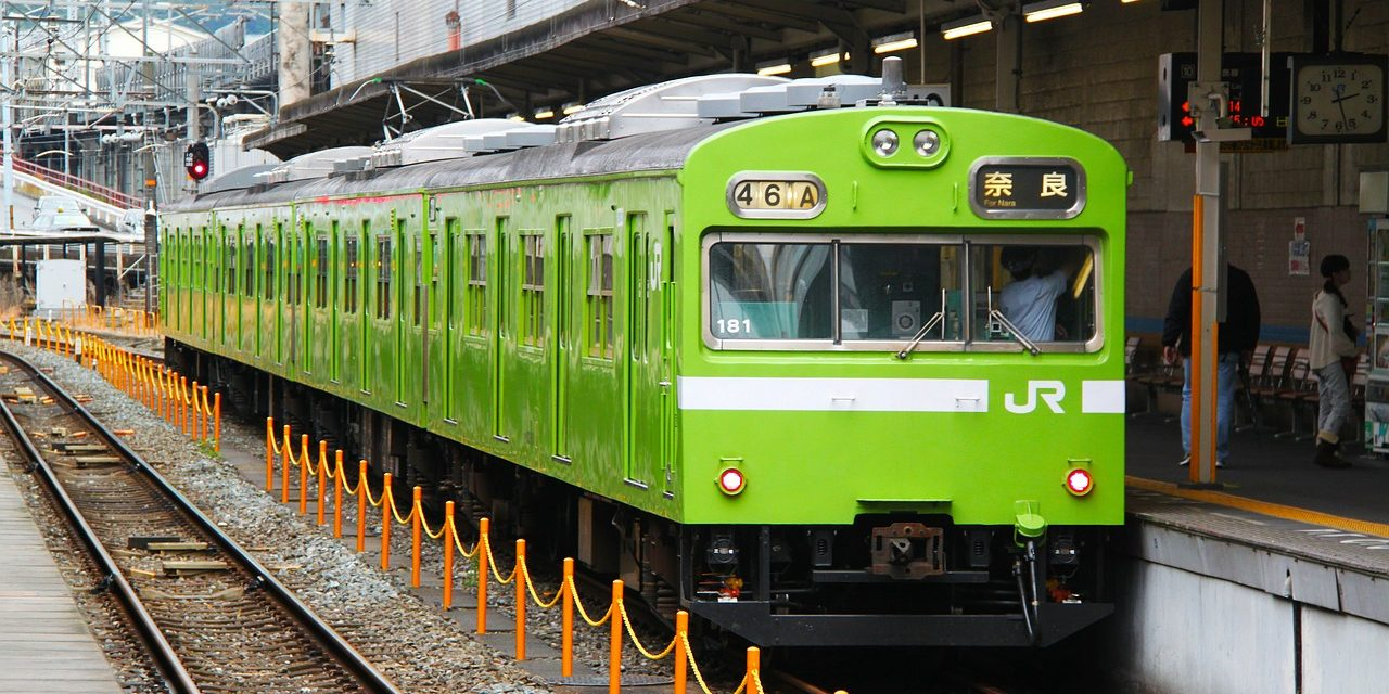 Do Employers Need to Pay for Transportation in Japan?