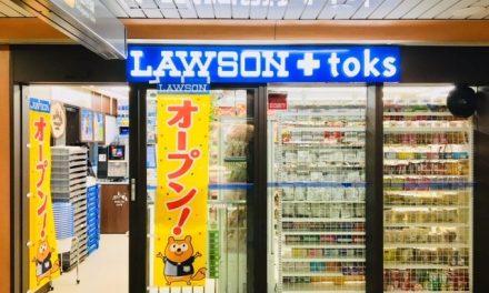 LAWSON+toks