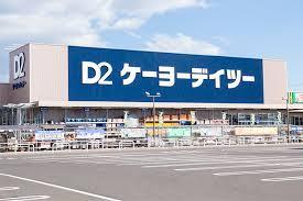Keiyo D2